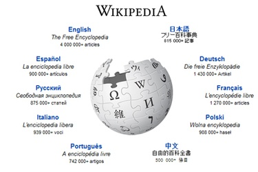 Orange users get free Wikipedia