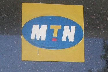 MTN Ghana commissions new service centre