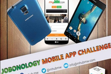 MHub launches Jobonology Mobile App competition