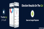 "Ghana Elections: EC urges voters to download ""ThumbsApp"" to monitor results"