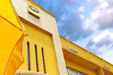 MTN Group exchange of shares in INT Towers Limited