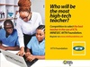 MINESEC, MTN Foundation seek best ICT use in teaching