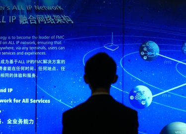 Huawei broadband aims at closing digital divides