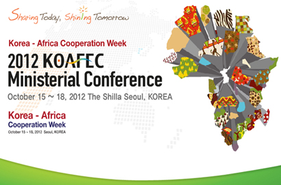 Korea to enhance African support