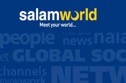New Islamic social networking site readies for launch
