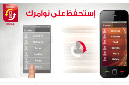 Tunisiana gets 3G licence