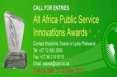 All Africa public service award entries invited
