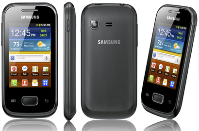 Lower cost Samsung GALAXY unveiled in Kenya