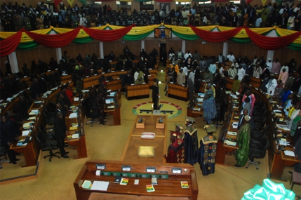 Ghana MPs struggle with digitised chamber