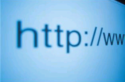 2013 will be 'internet year' for Gabon