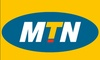 MTN Ghana Bright Scholarship awards students