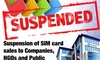 Uganda Communications Commission suspends sale of sim cards