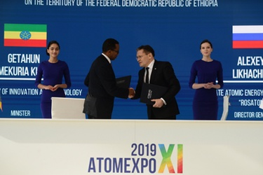 Russia and Ethiopia map nuclear power cooperation