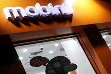 Orascom seeks to sell Mobinil stake