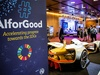 3rd AI for Good Global Summit gives rise to 'AI Commons'