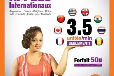 Africell DRC: high speed internet in January 2015