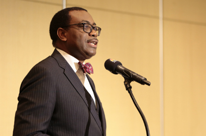 President of the African Development Bank Group Akinwumi Adesina