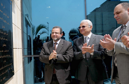 Up to 28,000 jobs from new Maadi Technology Park