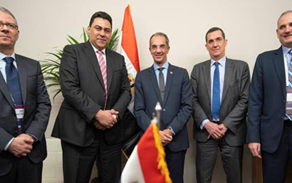 Telecom Egypt and Nokia sign Memorandum of Understanding to introduce 5G network
