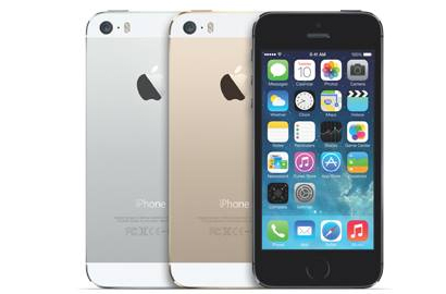 Airtel Ghana launches iPhone promo